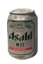Foto Japans Asahi Bier